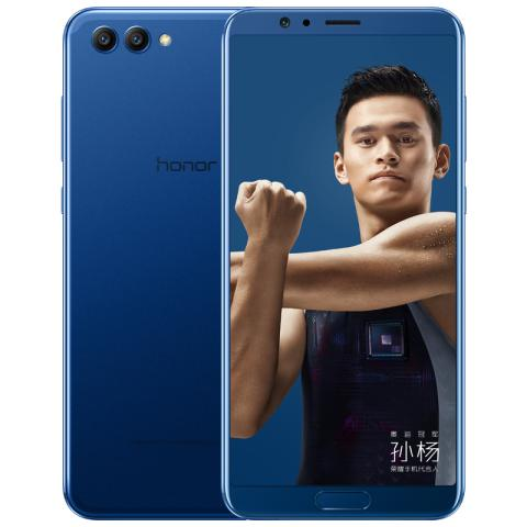 荣耀V10 全网通标配版 4GB+64GB(极光蓝)