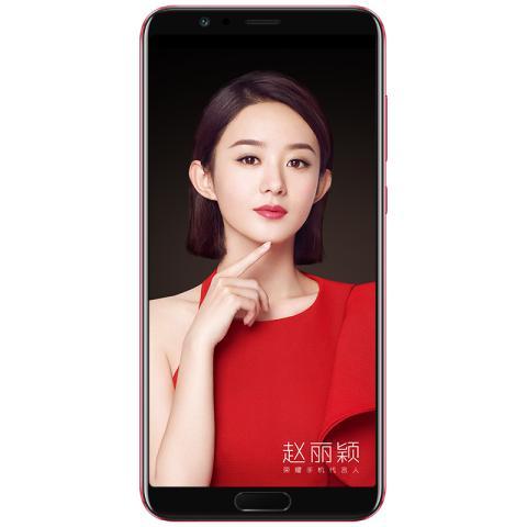 荣耀V10 全网通高配版 6GB+64GB(魅丽红)