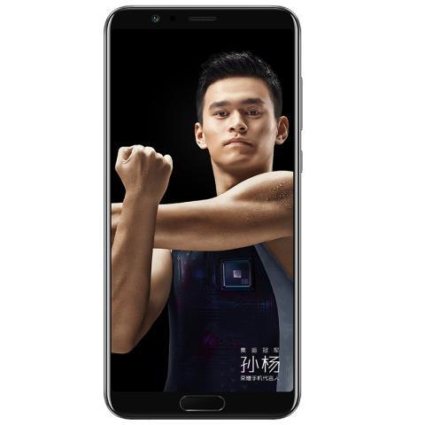 荣耀V10 全网通高配版 6GB+64GB(幻夜黑)