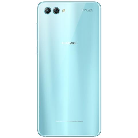 HUAWEI nova 2s 4GB+64G 全网通版(浅艾蓝)
