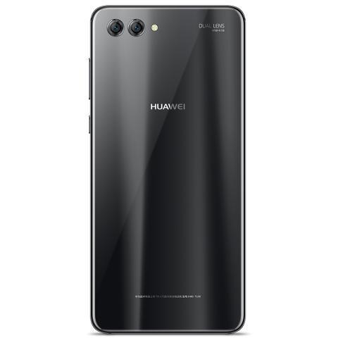 HUAWEI nova 2s 4GB+64GB 移动4G+版(曜石黑)