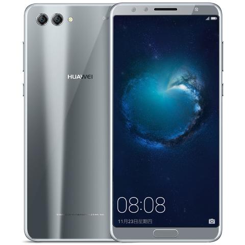 HUAWEI nova 2s 4GB+64GB 移动4G+版(银钻灰)