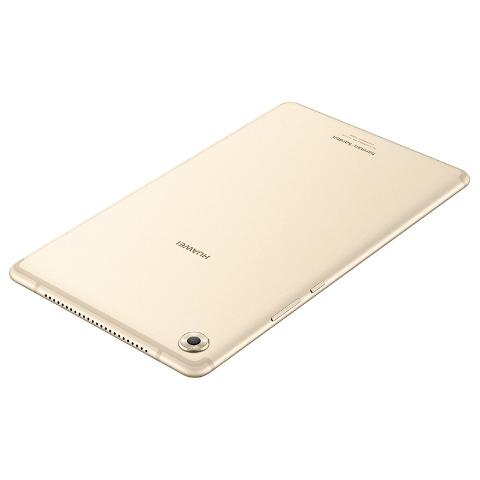 华为平板 M5 8.4英寸 4GB+32GB WiFi版(香槟金)