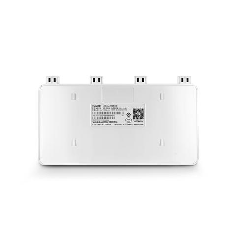 华为路由器WS5102(白色)