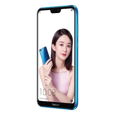 荣耀9i 全网通 4GB+64GB(魅海蓝)