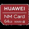 华为NM存储卡