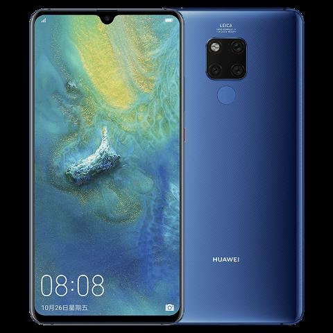 HUAWEI Mate 20 X 6GB+128GB 全网通版(宝石蓝)