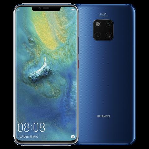 HUAWEI Mate 20 Pro (UD) 8GB+256GB 全网通版(宝石蓝)