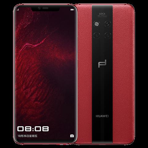 HUAWEI Mate 20 RS 保时捷设计 8GB+512GB 全网通 瑞红
