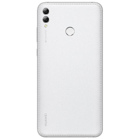 华为畅享 MAX 4GB+64GB 全网通版(天际白)