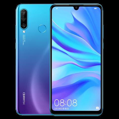 HUAWEI nova 4e 4GB+128GB 全网通版(雀翎蓝)