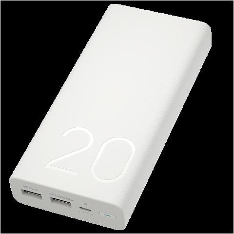 荣耀移动电源2 20000mAh  快充版(白色)