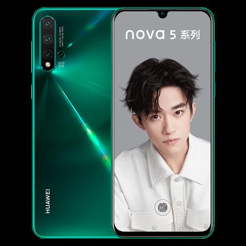 HUAWEI nova 5 Pro 8GB+128GB 全网通版(绮境森林)