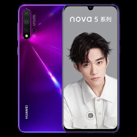 华为Nova5 8+128G
