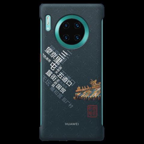 HUAWEI Mate 30 Pro 旅行主题保护壳(北京)