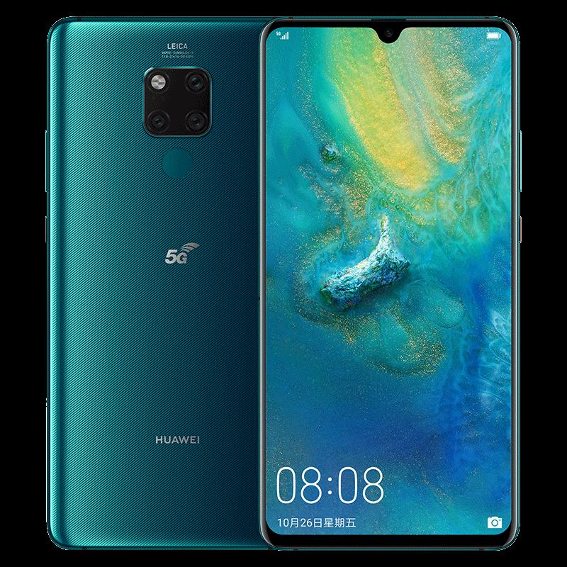 双11预告 HUAWEI 华为 Mate 20X 智能手机 5G版 8GB+256GB ¥4299包邮史低
