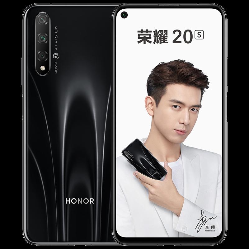荣耀20S手机:荣耀最强自拍手机售1899元起