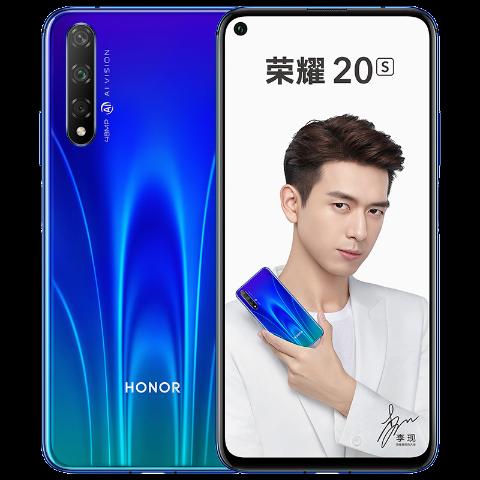 荣耀20S 6GB+128GB 全网通版 蝶羽蓝
