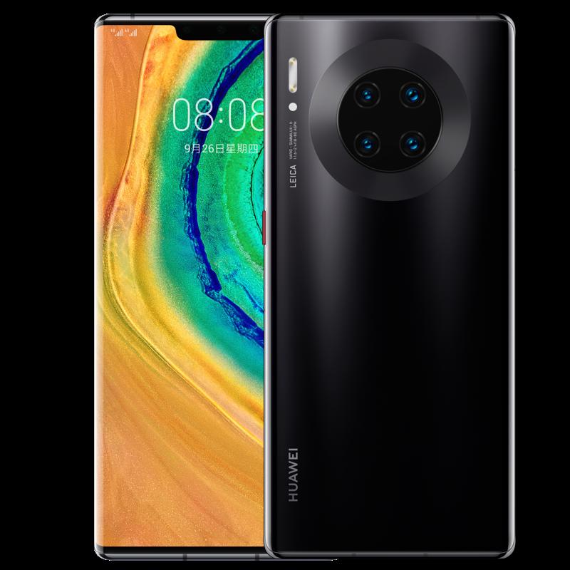 华为Mate30系列手机发布 支持双5G网配徕卡四摄