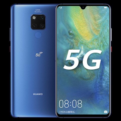 HUAWEI Mate 20 X (5G) 8GB+256GB 全网通版 (宝石蓝)
