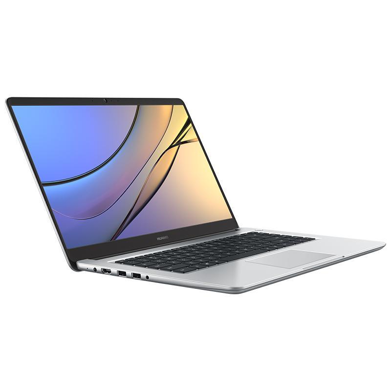 HUAWEI MateBook D锐龙版发布