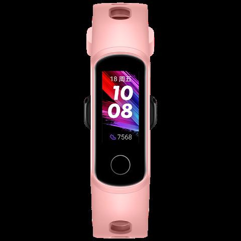 荣耀手环 5i 标准版(珊瑚粉)触控大彩屏 表盘市场 USB随充 心率血氧睡眠监测 智能运动手环
