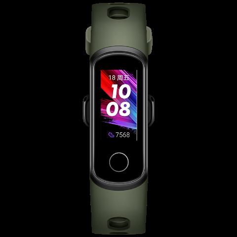 荣耀手环 5i 标准版(橄榄绿)触控大彩屏 表盘市场 USB随充 心率血氧睡眠监测 智能运动手环
