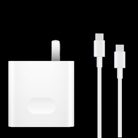 华为超级快充多协议充电器(Max 65W)