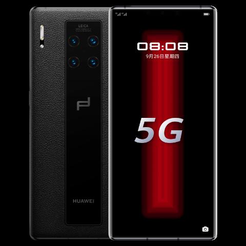 HUAWEI Mate 30 RS 保时捷设计 5G 12GB+512GB(玄黑)