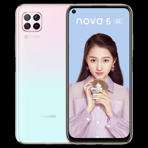 【订金预订】HUAWEI nova 6 SE