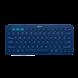 罗技K380无线蓝牙键盘
