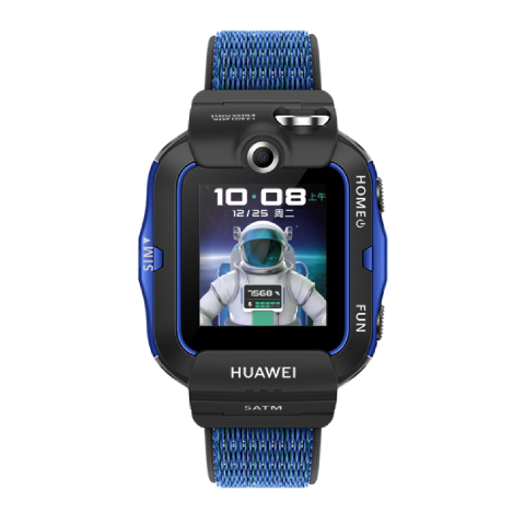 【订金】华为儿童手表 4X 新耀款