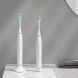 荣耀亲选生态产品 Lebooo变频声波电动牙刷Pro