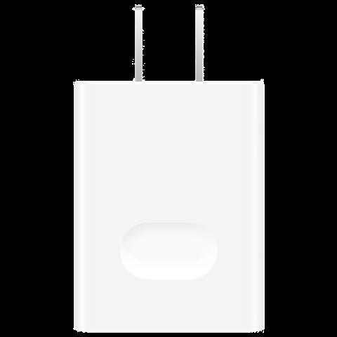 华为超级快充充电器(Max 22.5W SE)