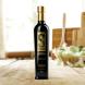 西班牙 莎贝瑞斯特级初榨橄榄油