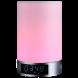 耐翔(NAENY)智能情感灯音响 创意无线蓝牙音箱 温馨氛围