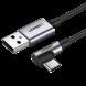 绿联 USB AM转USB Type-C带编织款弯头金