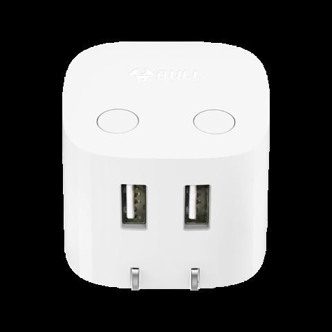 公牛自动防过充USB充电器