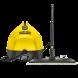 卡赫(karcher)高温高压蒸汽清洁机 SC2 EasyFix