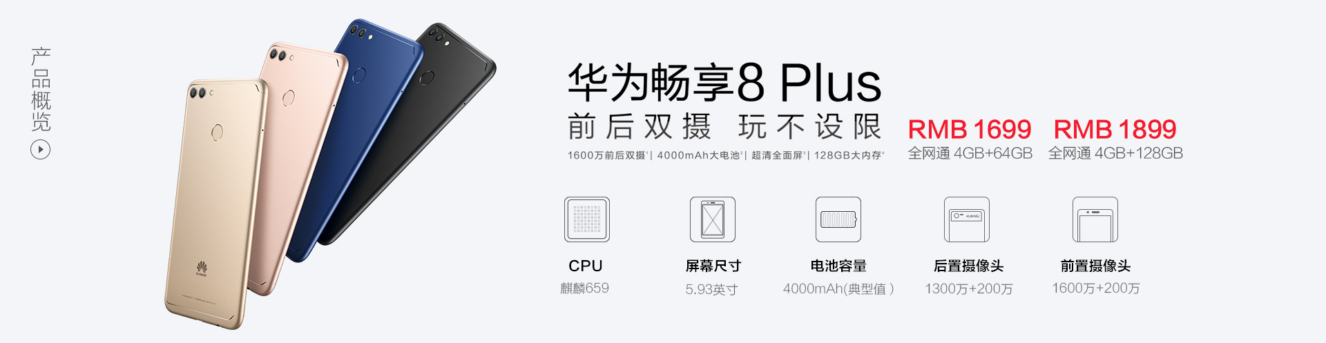 8p-PC_01.jpg