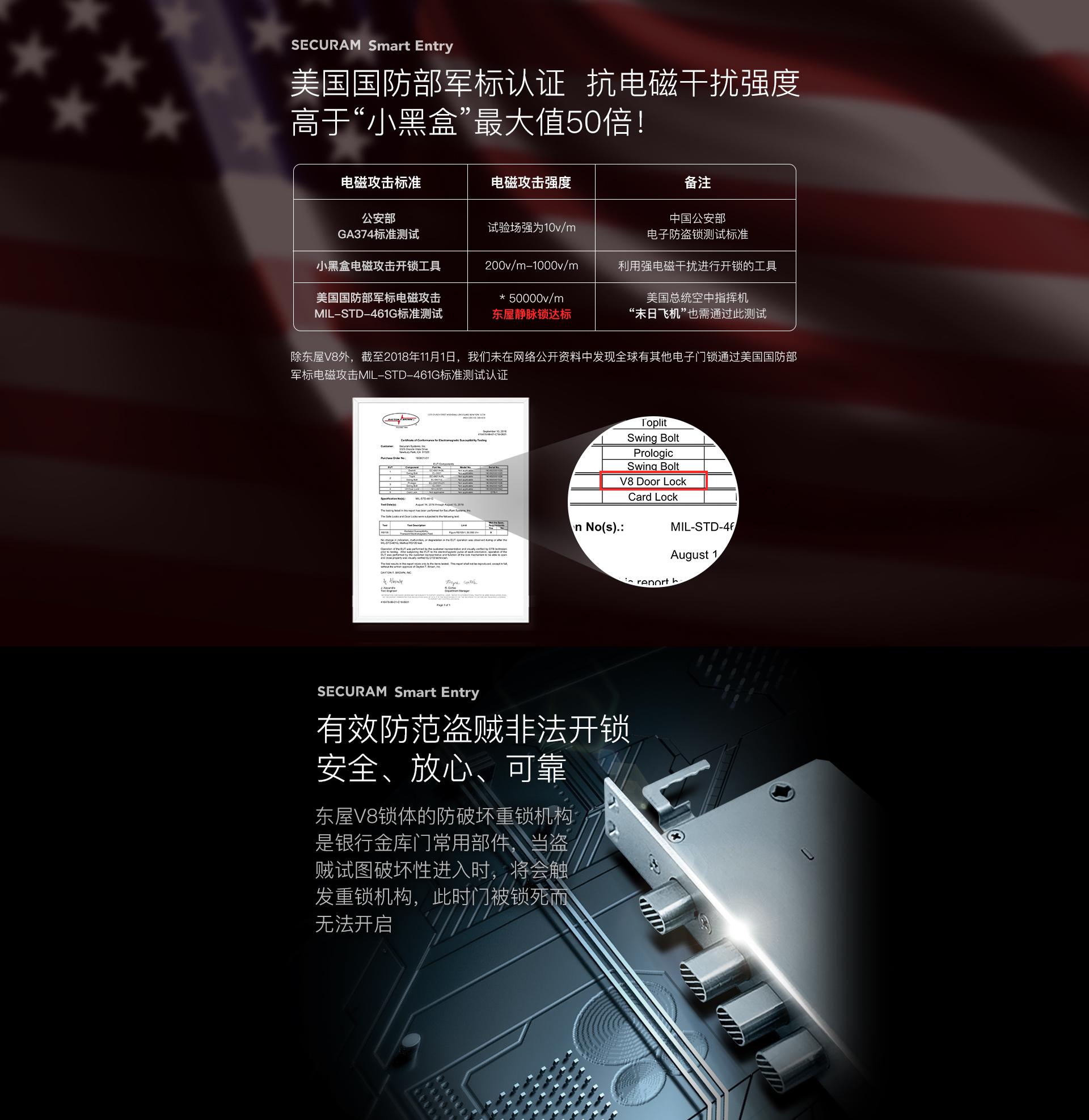 华为-东屋V8-详情pc_07.jpg