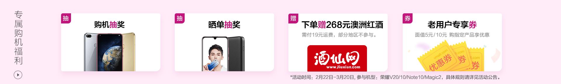 旗舰机banner图.jpg