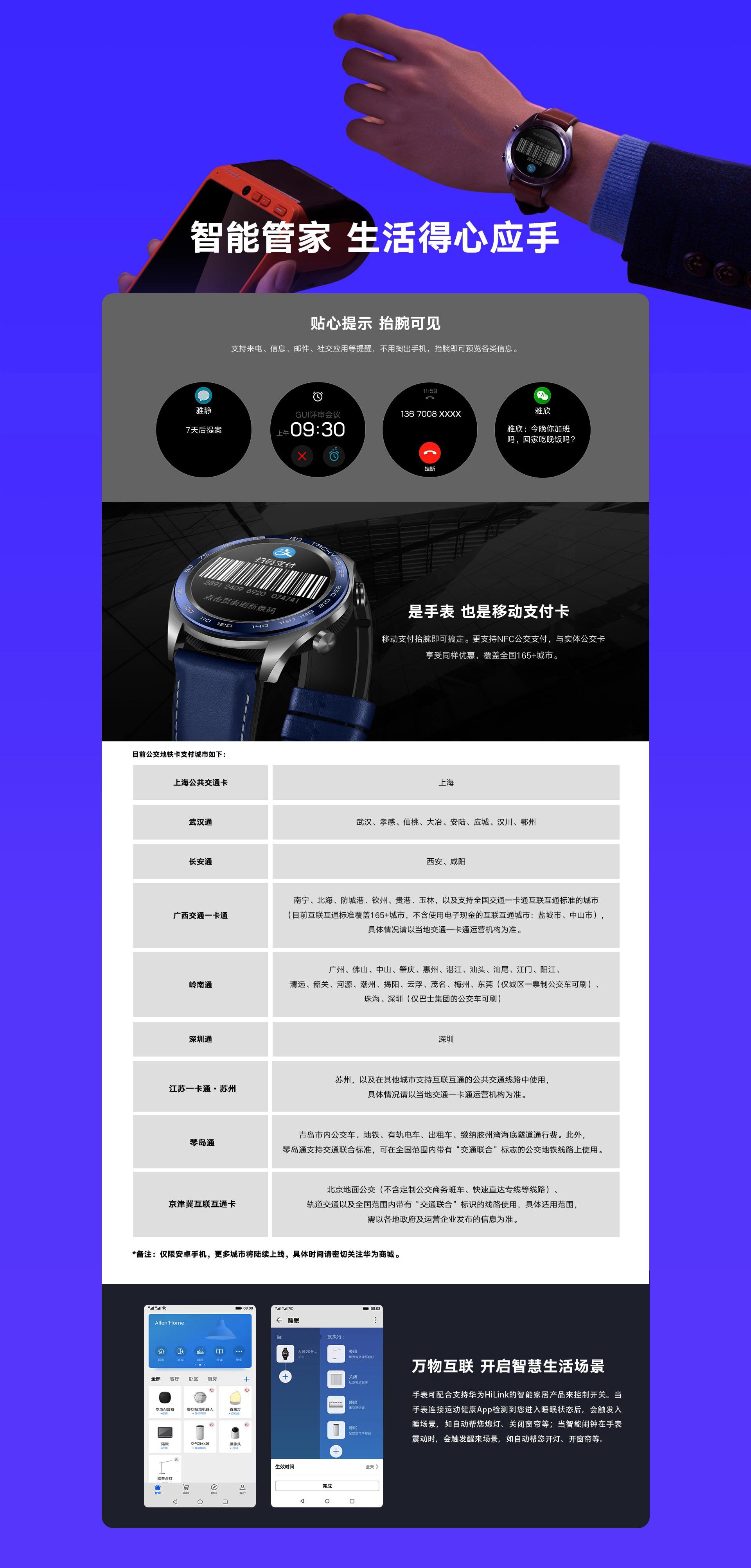手表熔岩黑-深海蓝-月光银.jpg