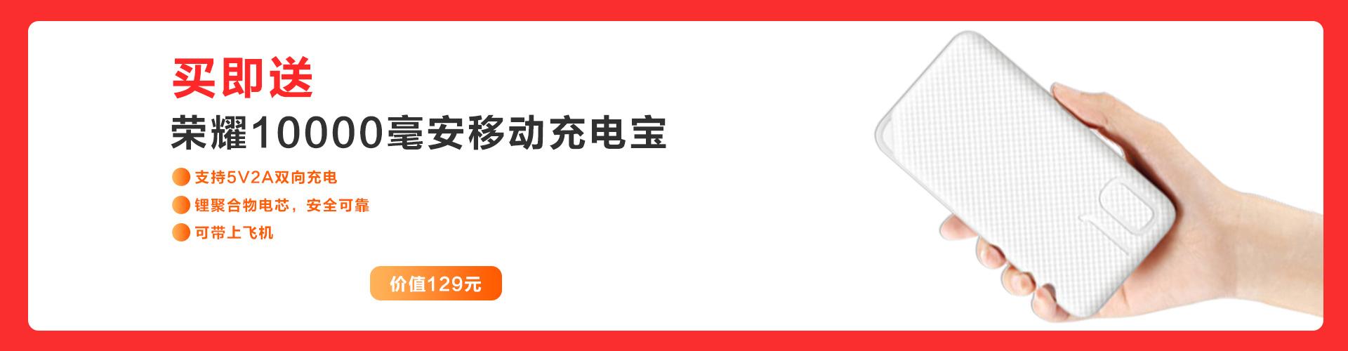 翻译机详情页TOP.jpg