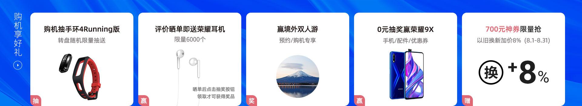 详情页_福利3_02.jpg