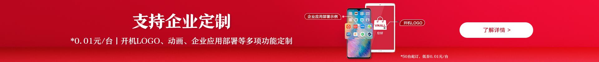 1920x200企业定制服务.jpg