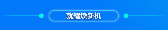 【华为双旦狂欢】年终钜惠